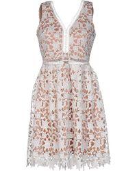 Nunu - Short Dresses - Lyst