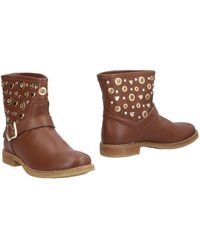 Twin Set - Ankle Boots - Lyst