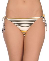 Momoní - Swim Brief - Lyst