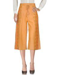 Soho De Luxe - 3/4-length Trousers - Lyst