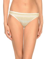 Mila Zb - Swim Brief - Lyst