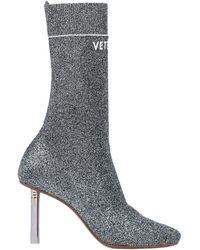 Vetements - Ankle Boots - Lyst