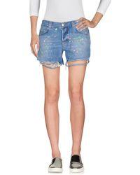 People - Denim Shorts - Lyst