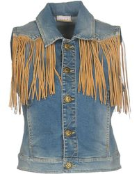 Nolita - Denim Outerwear - Lyst