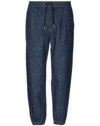 McQ - Denim Trousers - Lyst