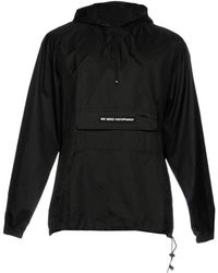 Forty Percents Against Rights - Jacket - Lyst