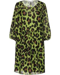 Blugirl Blumarine - Leopard Print Flared Dress - Lyst