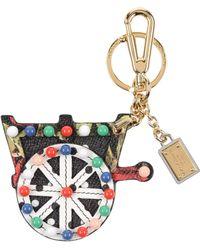 Dolce & Gabbana - Key Ring - Lyst