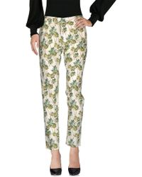 So Nice - Casual Trouser - Lyst