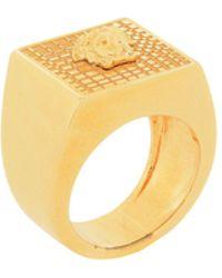 Versace - Ring - Lyst
