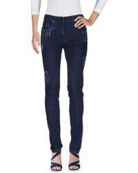 ESCADA - Denim Trousers - Lyst