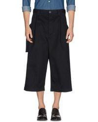 Miharayasuhiro - 3/4-length Trousers - Lyst