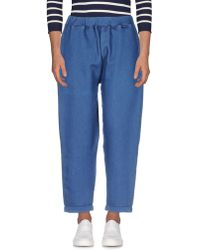 Etudes Studio - Denim Trousers - Lyst