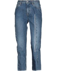 Pence - Denim Trousers - Lyst