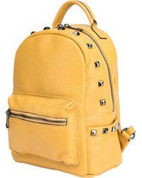 Parentesi - Backpacks & Bum Bags - Lyst