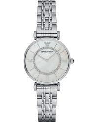Emporio Armani - Wrist Watches - Lyst