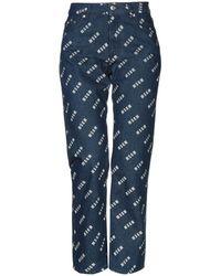 MSGM - Pantaloni jeans - Lyst