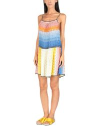 Missoni - Beach Dress - Lyst