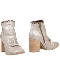 A.s.98 - Ankle Boots - Lyst