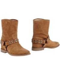 Twin Set | Ankle Boots | Lyst