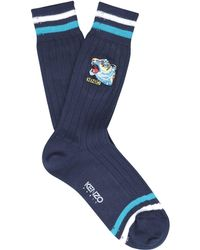 KENZO - Short Socks - Lyst