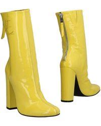Courreges - Ankle Boots - Lyst