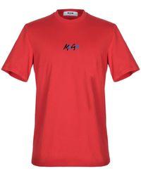 MSGM - T-shirt - Lyst