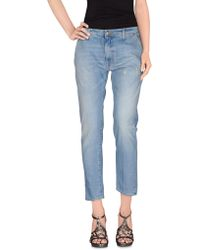 People - Denim Pants - Lyst