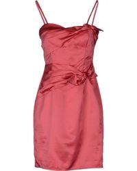 Lipsy - Sleeveless Wide Neckline Coral Short Dress - Lyst
