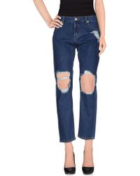 SJYP | Denim Trousers | Lyst