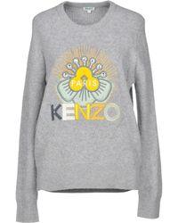 KENZO - Jumper - Lyst