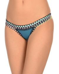 KIINI - Swim Brief - Lyst