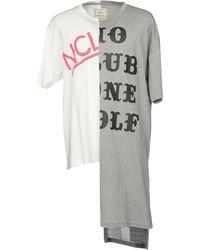 Miharayasuhiro - T-shirt - Lyst