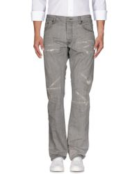Fabric-Brand & Co. - Denim Pants - Lyst