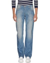Ice Iceberg - Denim Trousers - Lyst