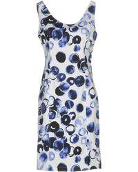 KIARA CONTINI  Verona - Short Dress - Lyst