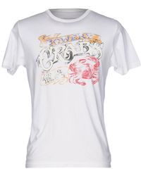 Bowery Supply Co. | T-shirts | Lyst