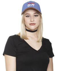 Qilo - Blue Gram Dad Hat - Lyst