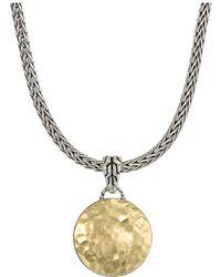 John Hardy - Dot Hammered Reversible Pendant Necklace (silver/18k Gold) Necklace - Lyst