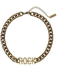 "Steve Madden | ""rock"" Curb Lobster Claw Necklace 
