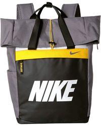 c02198c8ffa7 Nike - Radiate Training Graphic Backpack (gun Smoke amarillo white) Backpack  Bags
