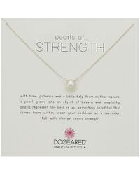 Dogeared - S Pearls Of Faith Necklace - Lyst