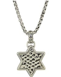 John Hardy - Classic Chain Star Of David Hammered Pendant Necklace (silver) Necklace - Lyst