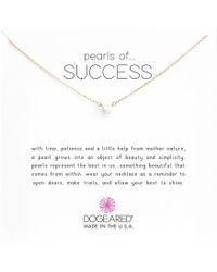 Dogeared - Pearls Of Success Necklace 16 (gold) Necklace - Lyst