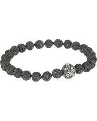 John Hardy - Chain Jawan 8mm Bead Bracelet (blackened Silver) Bracelet - Lyst