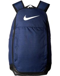 8cdf503256 Nike - Brasilia Extra Large Backpack (midnight Navy black white) Backpack  Bags