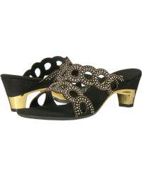Onex - Elise (black Suede) Women's Dress Sandals - Lyst