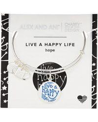 ALEX AND ANI - Charity By Design Live A Happy Life Bangle - Joe Andruzzi Foundation (shiny Gold) Bracelet - Lyst