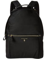 MICHAEL Michael Kors - Nylon Kelsey Large Backpack (admiral) Backpack Bags - Lyst