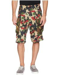 G-Star RAW - Rovic Relaxed 1/2 Shorts - Lyst